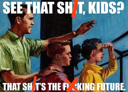 see-tha-kids
